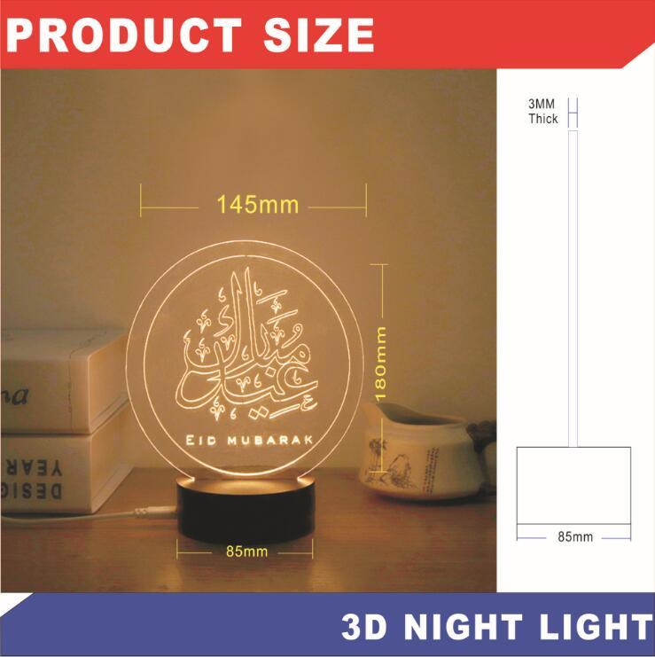 Responsable 1 Unidad Creativa Usb Alimentación 3d Led Acrílico Luz Nocturna Eid Mubarak Ramadan Mubarak Lámpara De Escritorio Para Eid Al- Fitr Decoración De Fiesta Excelente Efecto De CojíN