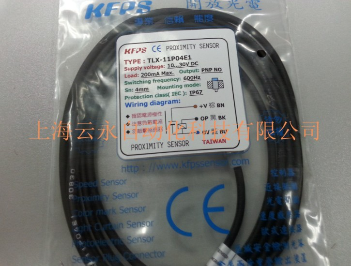 NEW  ORIGINAL TLX-11P04E1  Taiwan kai fang KFPS twice from proximity switch turck proximity switch bi2 g12sk an6x