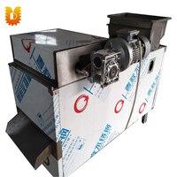 UDDQT-150 السوداني والجوز واللوز تجريد آلة القطع