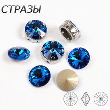 SW 243 Blue Round Rivoli Colorful Crystal Glass Strass Sew On Rhinestones With Claw Crystals For Garment