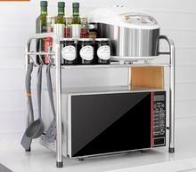 Stainless Steel 2Tier Multi-function Kitchen Storage Shelf Table Rack Microwave Oven Rack Shelf organizer 35x50x52-70cm B508