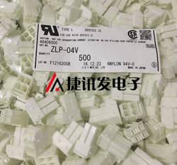 Бесплатная доставка % 100 NEW 500 шт./лот ZLP-04V 5,0 мм расстояние между контакт 4