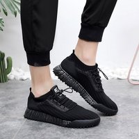 2018 autumn men's shoes fashion wild new sets of feet flat comfortable breathable Korean version of the tide shoes.