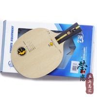 Original 729 V 1 table tennis blade carbon blade table tennis rackets racquet sports