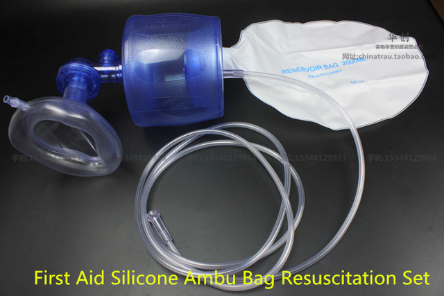 Medical Self Help Respirator Silica Gel First Aid Silicone Ambu Bag Resuscitation Set With