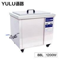 Digital 88L Ultrasonic Cleaning Machine Circuit Board Hardware Tanks Equipment Heater Bath Timer Mechanical Parts Glassware
