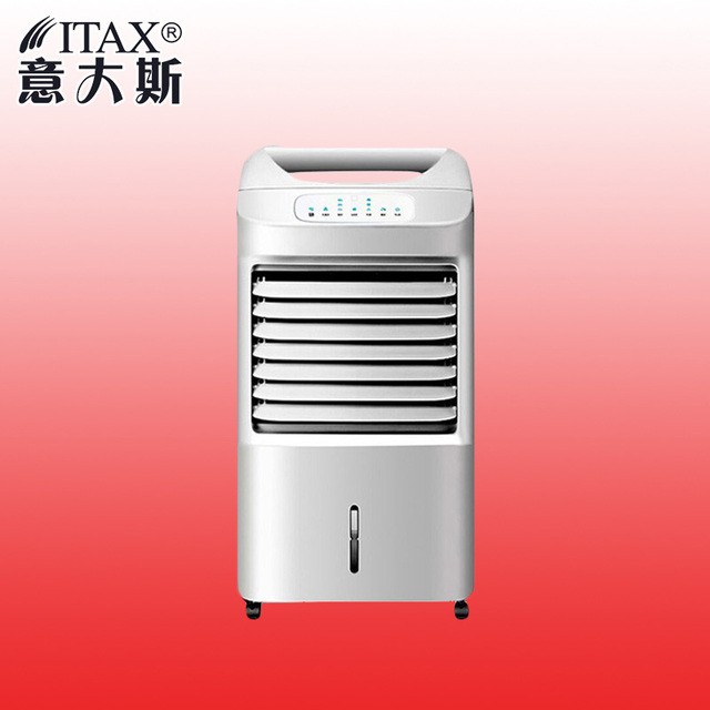 Diagram Itas2017 Air Conditioning Fan Cooling And Heating Dual
