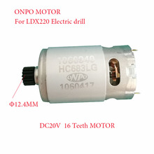 LDX220 ONPO DC20V MAX. 16-TEETH GEAR DC MOTOR 18V 1060940 FOR BLACK&DECKER Electric drill PARTS