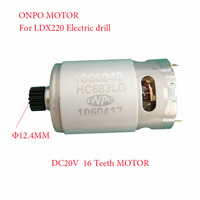 LDX220 ONPO DC20V MAX. 16 TEETH GEAR DC MOTOR 18V 1060940 FOR BLACK&DECKER Electric drill PARTS