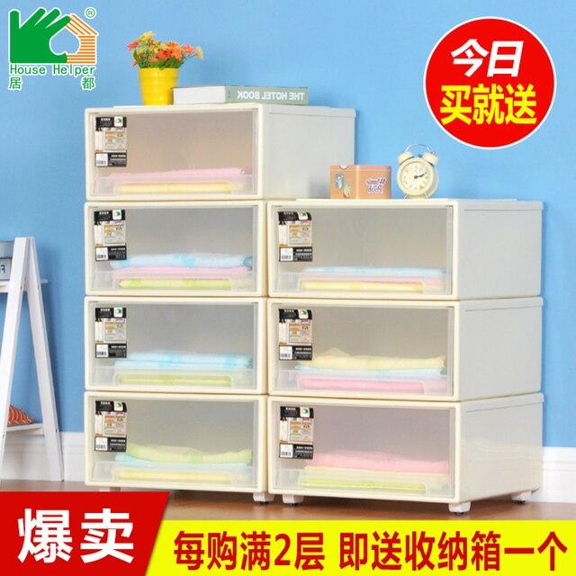 Habitat Are Large Drawer Storage Cabinets Lockers Finishing Cabinet Drawer Plastic  Storage Box Storage Box Cabinet