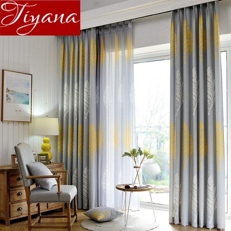Grey Modern Leaves Yellow Curtain Linen Window Bedroom Sheer