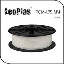 Worldwide Fast Delivery Direct Manufacturer 3D Printer Material 1kg 2.2lb 1.75mm White POM Filament
