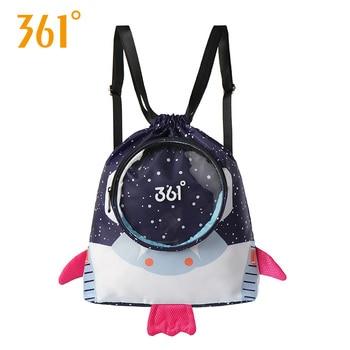 d3b81a703419 361 детские спортивные сумки Детский рюкзак для мальчиков и девочек  астронавт сумки для плавания водонепроницаемая сумка