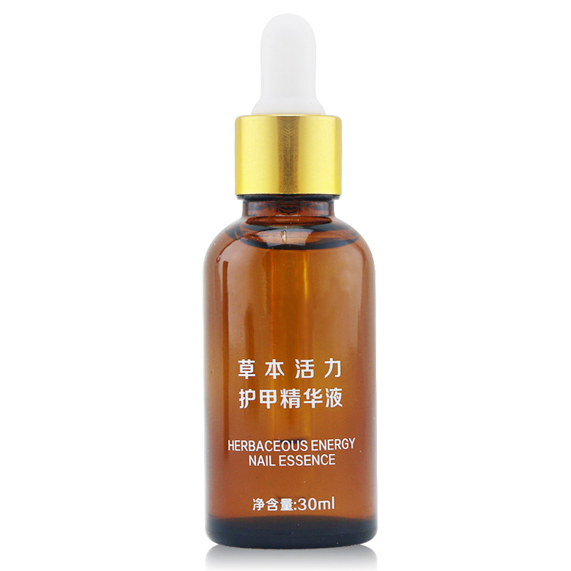 Herbaceous Medicine Nail Treatment Essence Nail and Foot Whitening Toe Nail Fungus Removal Feet Care@ME88