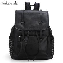 Высококачественная брендовая одежда Колледж Школьные Сумки из натуральной кожи рюкзак Для женщин дизайнер европейских и американских Стиль модные Заклёпки рюкзак