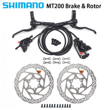 Shimano BR MT200 M315 Brake MTB Bike Bicycle Mtb Hydraulic Brake Disc Set 750mm/1550mm with RT56 Rotor 160mm(China)