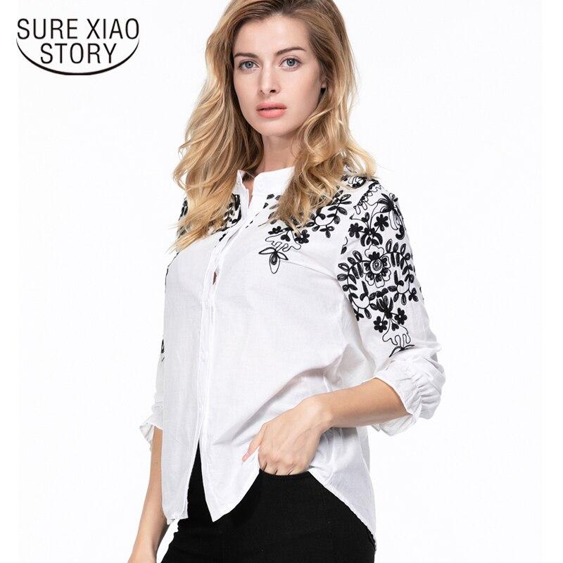 Korean Folk Style 2017 Fashion Female Clothing Embroidery   Blouse     Shirt   Cotton Korean Flower Embroidered Tops   Blouse   529E 25