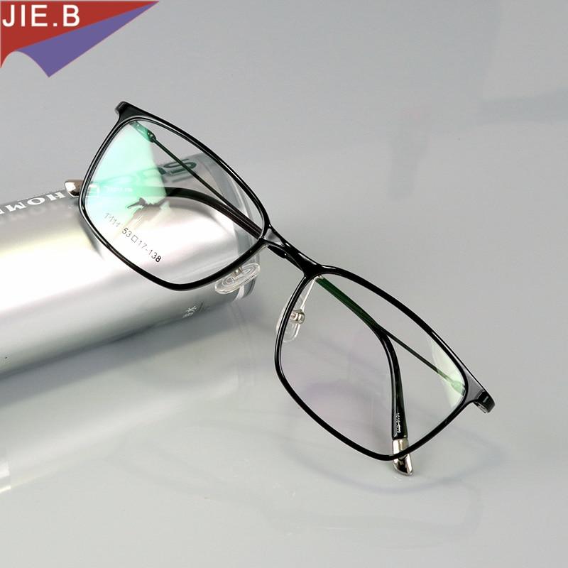 Fashion Square Glasses Frame Men Plastic Titanium Eyeglasses Glasses Frame Women Computer Goggles Metal Legs Oculos De Grau
