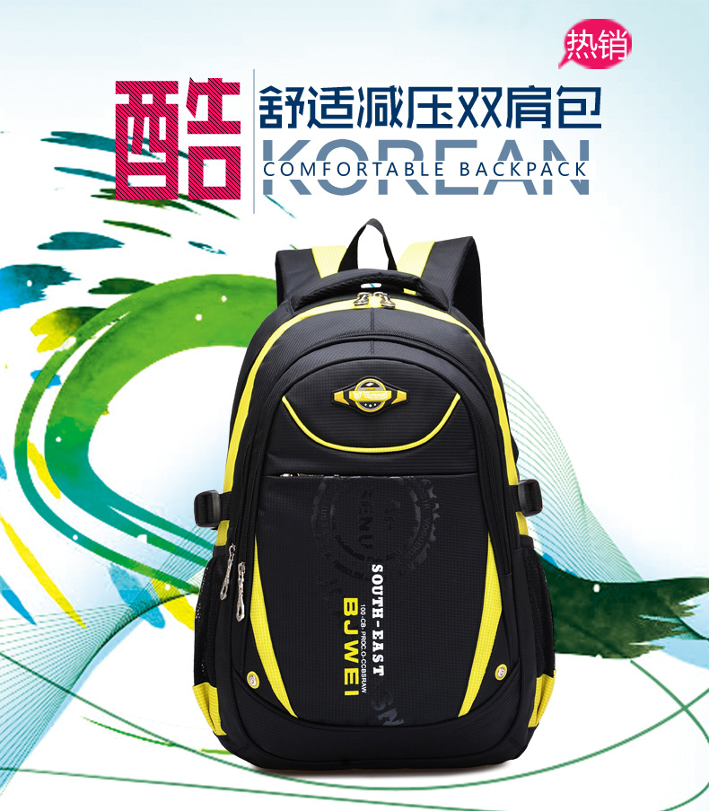 2016 New Outdoor child Hiking Backpack font b Sport b font Double Shoulder Mountaineer package Travel
