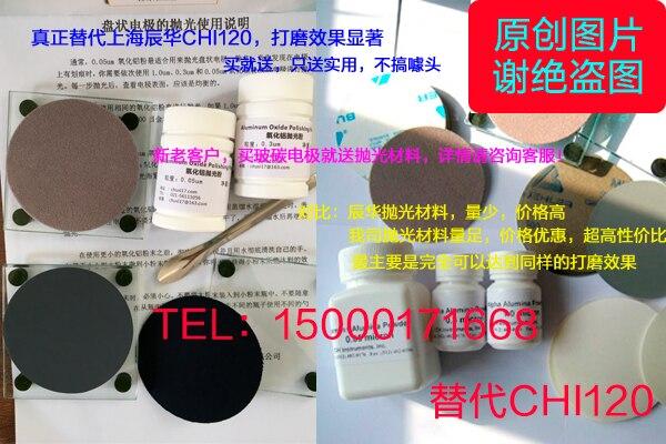 online kaufen gro handel aluminiumoxidpulver aus china aluminiumoxidpulver gro h ndler. Black Bedroom Furniture Sets. Home Design Ideas
