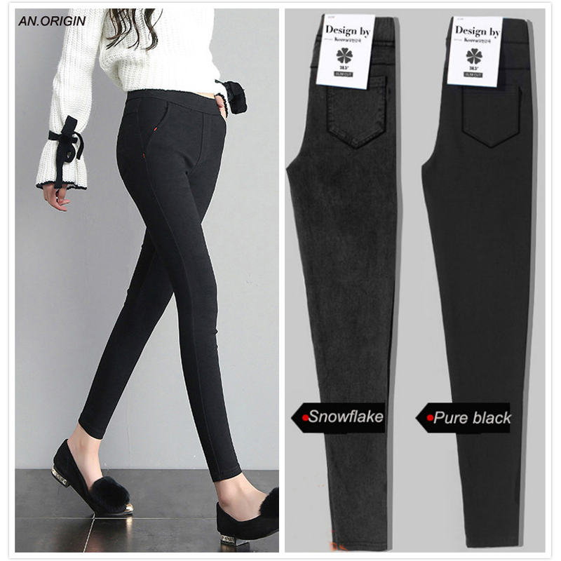 Leggings Women 2019 Pencil Pants Fashion Women Casual Stretch Jeans Leggings Jeggings Thin Skinny Leggings Jeans Womens Clothing