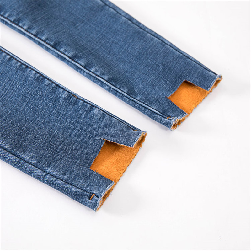 New Slim Stretch Jeans 21