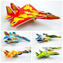 18pcs/lot Mini fighter aircraft plane Model paper 3D puzzles toys for children gift Intelligence