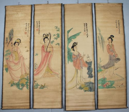 Antique collection Imitation ancient China beauty Diagram