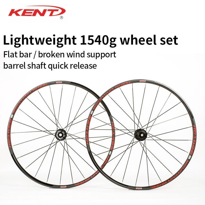 Kent XC1500 1540 grams of ultra light 26/27.5 inch mountain wheel set, 120 quick broken barrel wheel set, 142x12, 100x15, 9MMQR rear wheel hub for mazda 3 bk 2003 2008 bbm2 26 15xa bbm2 26 15xb bp4k 26 15xa bp4k 26 15xb bp4k 26 15xc bp4k 26 15xd