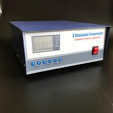 ultrasonic generator 1800W 220V 28khz/33KHZ/40khz