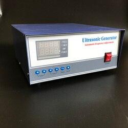 ultrasonic generator 1800W 220V 17khz/20khz/25khz/28khz/30khz/33khz/40khz for Ultrasonic pulse generator
