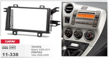 Рамка + DVD Радио Android 6.0.1 Авторадио GPS плеер головного устройства для Toyota Matrix 2008-2011 3 г Bluetooth стерео магнитофон