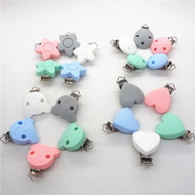 Chenkai 10PCS Silicone Round Heart Star Bear Teether Clips DIY Baby Pacifier Dummy Teething Chain Holder Soother Toy Clips