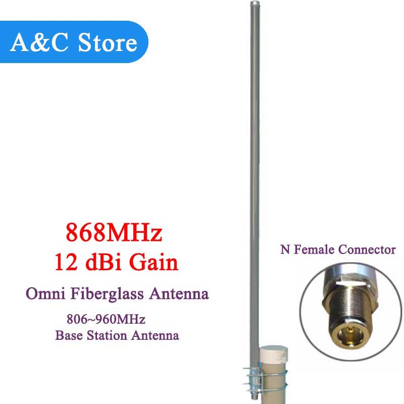 High quality factory outlet high gain 868mhz antenna lora gsm antenna cellular signal booster base router