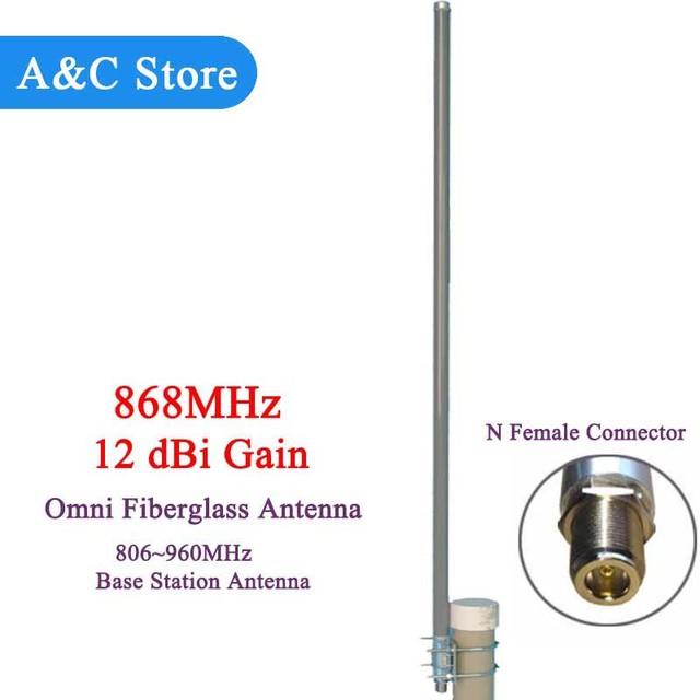 Tomada de fábrica de alta qualidade antena de alto ganho 868mhz lora router base de antena gsm reforço de sinal de celular antena