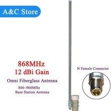 Yüksek kalite fabrika çıkış yüksek kazanç 868mhz anten lora gsm anten hücresel sinyal güçlendirici taban yönlendirici anten