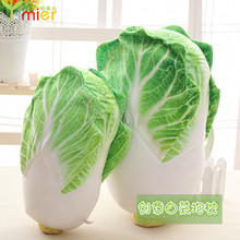 Ant Chinese cabbage plush toy vegetable pillow cushion decorations place birthday gift girl children creative simulation lovely