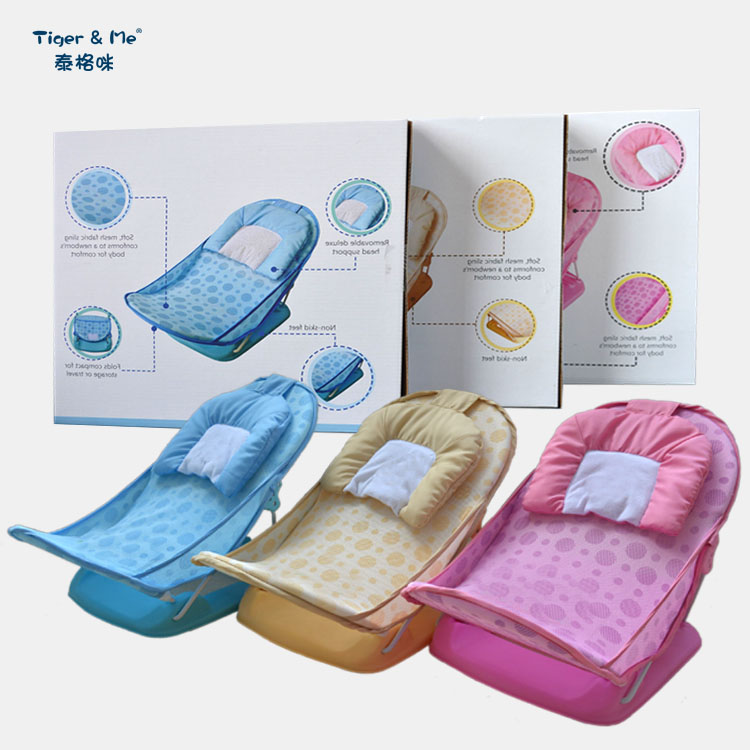 Tiger & Me baby foldable bather, newborn baby safe shower chair ...