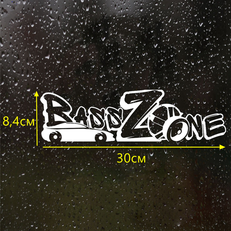 CS 287 8 4 30cm 15 60cm Studio Autosound BaSS Zone funny car sticker and decal silver black vinyl auto car stickers in Car Stickers from Automobiles Motorcycles