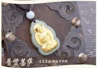 Natural HeTian Yu 100% Pure Solid 18 Gold Amulet Buddha PuXian Kwan Yin Lucky Pendant Necklace + Certificate Fine Jewelry