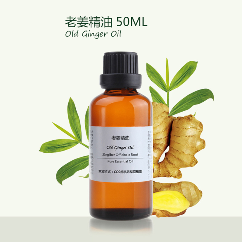 Massage foot bath hair growth Food grade Essential old Ginger Oil 50ml in Sets from Beauty Health