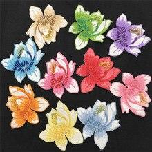 1 шт. цветок лотоса вышитые железные нашивки для одежды DIY полосатая одежда Лоскутная наклейка пользовательские Цветы аппликация значок