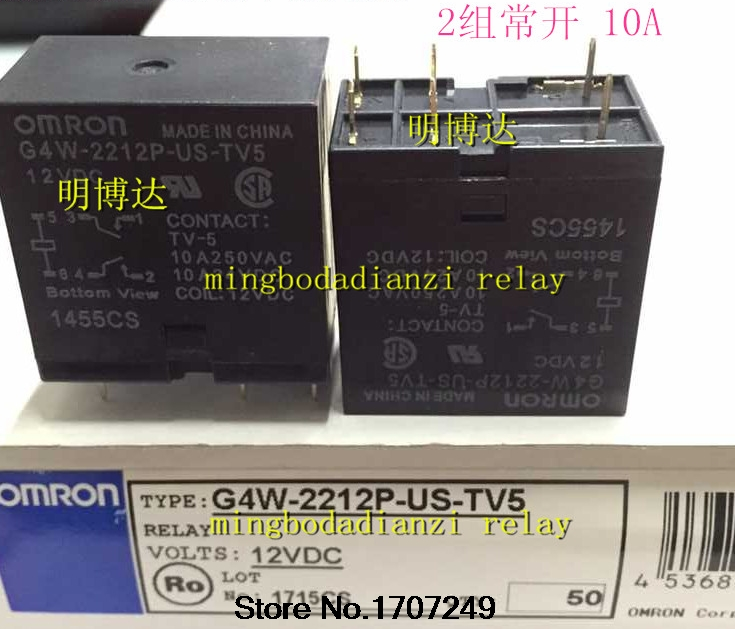 Free Shipping 100 New Original Relay 10pcs Lot G4w 2212p