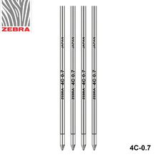 10 adet japonya ZEBRA Zebra BR 8A 4C 0.7 Metal tükenmez dolum 0.7mm ve Mitsubishi SE 7 genel 67mm uzun
