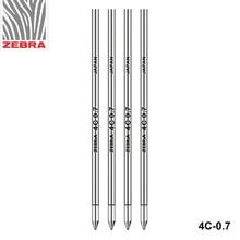 10pcs Japan ZEBRA Zebra BR 8A 4C 0.7 Metal Ball Refill 0.7mm and Mitsubishi SE 7 General 67mm Long