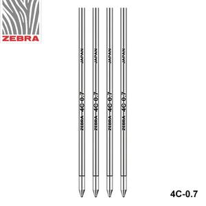 Image 1 - 10pcs Japan ZEBRA Zebra BR 8A 4C 0.7 Metal Ball Refill 0.7mm and Mitsubishi SE 7 General 67mm Long