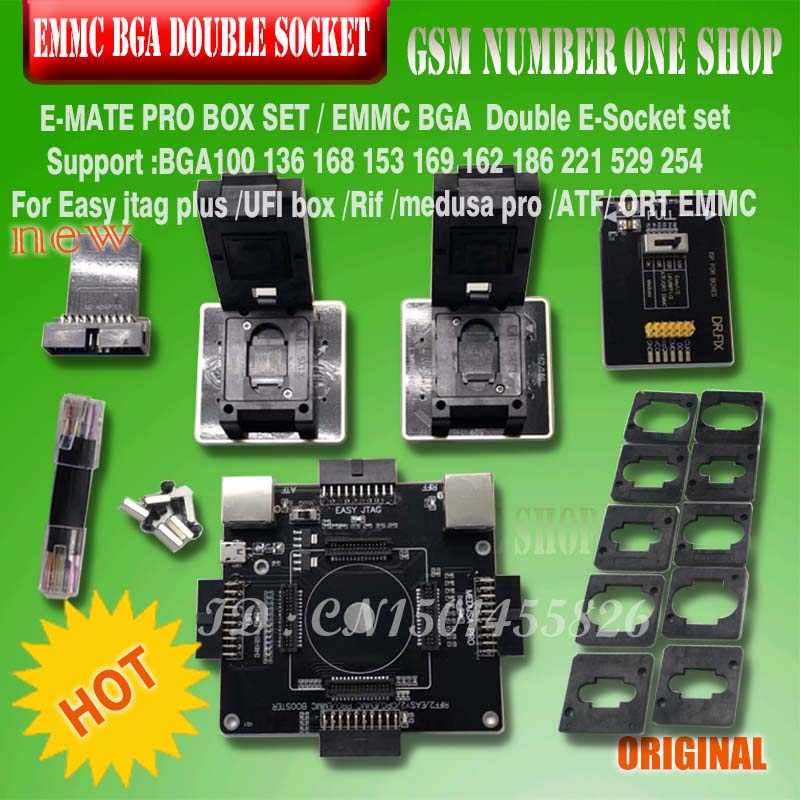 E-MATE PRO BOX EMMC BGA Double  E-Socket Support BGA100 136 168 153 169 162 186 221 529 254 For Easy Jtag Plus UFI Box Riff Medu