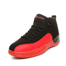 Outdoor Sports Men Plus Size font b Basketball b font Shoes Sport Athletic Training Sneakers Basket