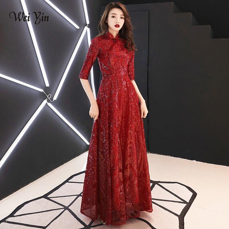 Wei yin 2019 vin rouge paillettes demi manches robes de soirée col haut luxe arabe robes de soirée formelles robes WY1679 soirée