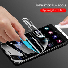 3D Hydrogel Film for Samsung Galaxy S7EDGE S8 S8PLUS S9 S9PLUS Screen Protector For Samsung Galaxy NOTE8 Film With Installer